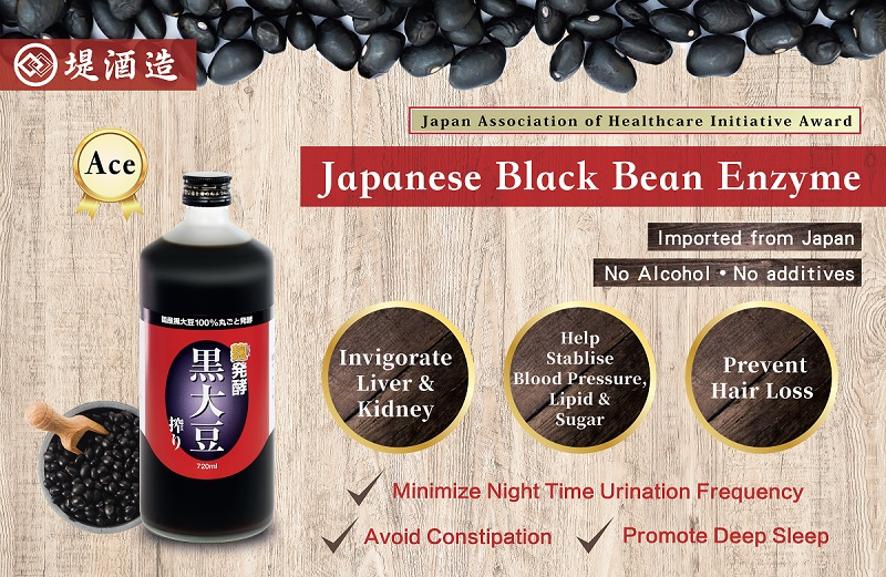 black bean enzyme